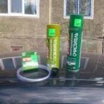 osvezhitel-avtomobilnogo-kondicionera