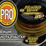 nano_vosk_zashhita_dlya_avtomobilya